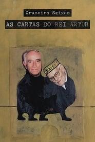 Cruzeiro Seixas - As Cartas do Rei Artur 2017