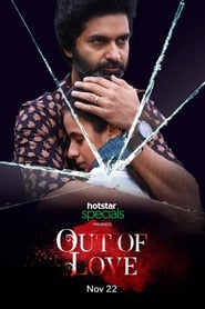 Out of Love (2019)