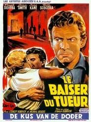 Le Baiser du tueur 1955