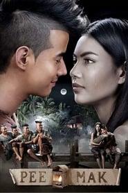 Pee Mak Phrakanong (2013) BluRay 480p & 720p