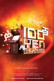 100 Yen: The Japanese Arcade Experience (2012)