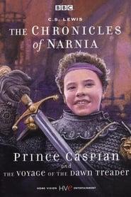 The Chronicles of Narnia Season 2