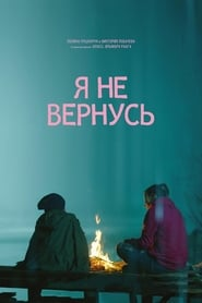I Won't Come Back (2014) CDA Cały Film Online