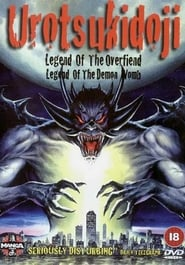 Urotsukidōji: Legend of the Overfiend (1989)