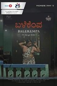 Balekempa (2018) CDA Online Cały Film Zalukaj