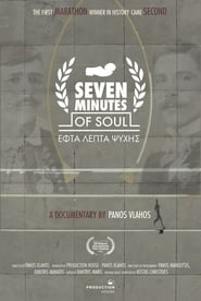 Seven Minutes of Soul (2020)
