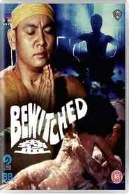 Bewitched – Gu