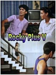 Watch Rocky Plus IV (1991)