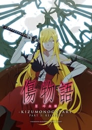 Kizumonogatari III: Reiketsu-hen Legendado HD