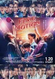 مشاهدة مسلسل FAKE MOTION -Tatta Hitotsu no Negai- مترجم أون لاين بجودة عالية