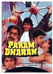 Param Dharam 1987