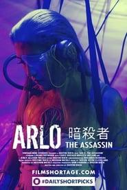 ARLO: THE ASSASSIN