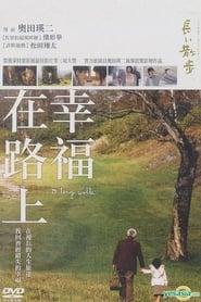 A Long Walk (2006) Zalukaj Online Cały Film Lektor PL CDA