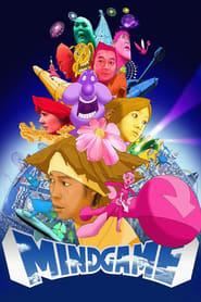 Poster for マインド・ゲーム