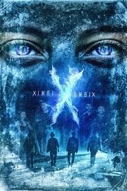 مشاهدة فيلم Ximbi Xombix مترجم