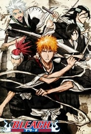 Bleach - Season 1 Episode 221 : The Full Showdown! Soul Reapers vs. Espada