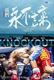 Knockout 2020