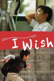 Poster for I Wish