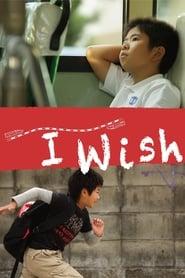 I Wish (2011) DVDRIp