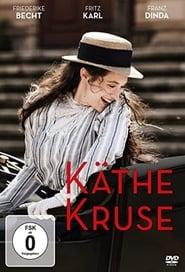 Käthe Kruse 2015