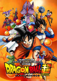 Série – Dragon Ball Super