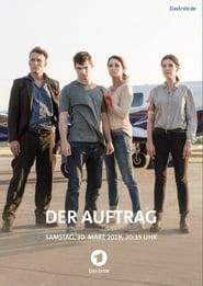 Der Auftrag (2019)
