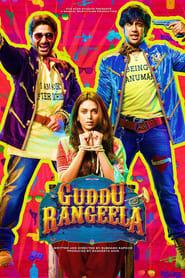 Guddu Rangeela (2015) Online Full Movie Free