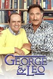 Джордж і Лео