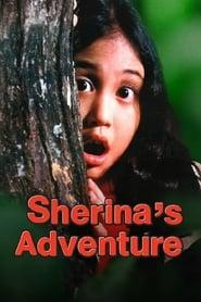 Sherina's Adventure 2000