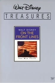 Walt  Disney Treasures: On The Front Lines - A Converstion with John Hench 2004