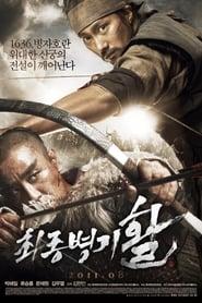 Voir War of the Arrows en streaming complet gratuit | film streaming, StreamizSeries.com