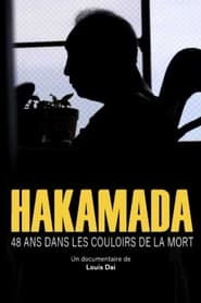 مترجم أونلاين و تحميل Hakamada, 48 ans dans les couloirs de la mort 2021 مشاهدة فيلم