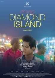 Diamond Island 2016
