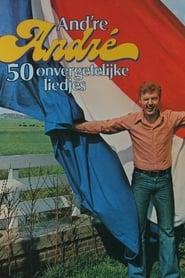 André Van Duin - De Muziekspecials 1977