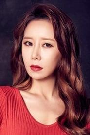 Ha Na-Kyung