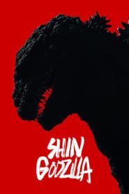 Poster Shin Godzilla 2016