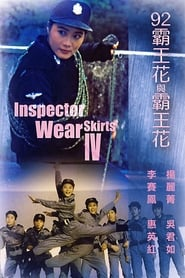 Poster The Inspector Wears Skirts IV 1992