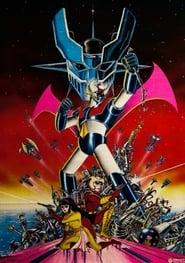 Tranzor Z 1985