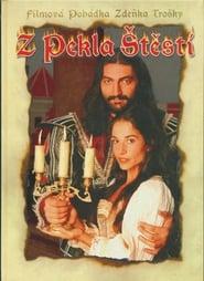 Affiche de Film Helluva Good Luck