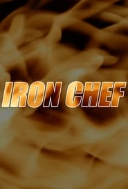 Iron Chef en streaming