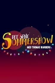 Det sene sommershow 2016