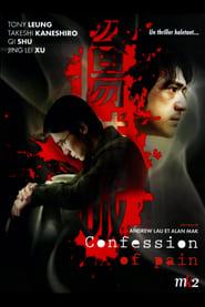Voir film Confession of Pain en streaming