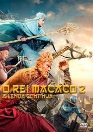 A Lenda do Rei Macaco 2: Viagem ao Oeste - HD 720p Dublado