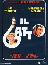 The Cat (1977)