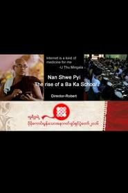 Nan Shwe Pyi (2016) Zalukaj Online