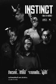 Instinct ซ่อน ล่า หน้าสัตว์ (2019) poster