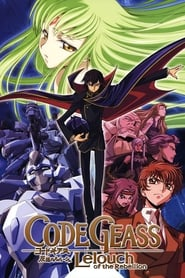 Code Geass: Lelouch of the Rebellion – Season 1