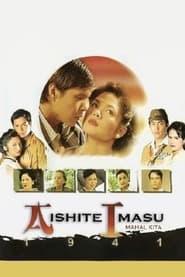 Watch Aishite Imasu (2005)
