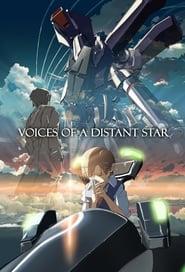 فيلم Voices of a Distant Star مترجم