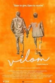 Vilom (2020)